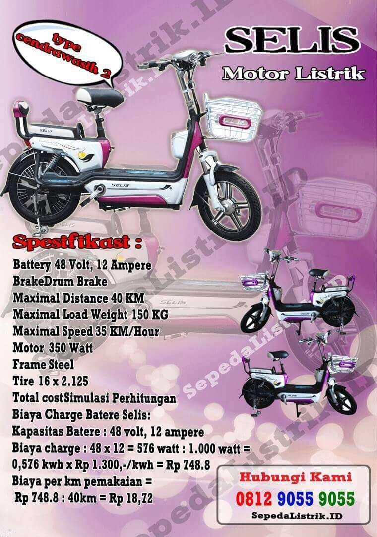 0857 9999 9031 Wa Alamat Toko Sepeda Listrik Di Depok Selis Motor Tipe Cleaning Cart Jakarta